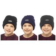 Rjm Childrens Beanie Hat (GL232)
